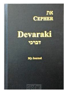 Devaraki - Journal
