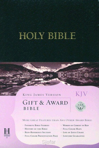 Gift & award bible leatherflex