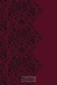 Gaither homecoming bible burgundy