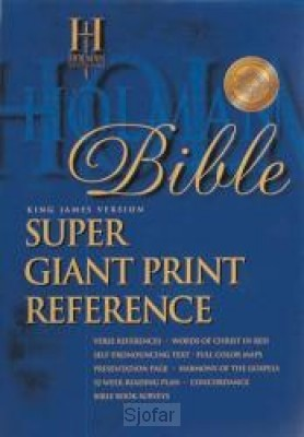 Super giant print bible