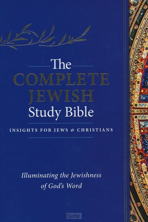 Complete Jewish study bible, the