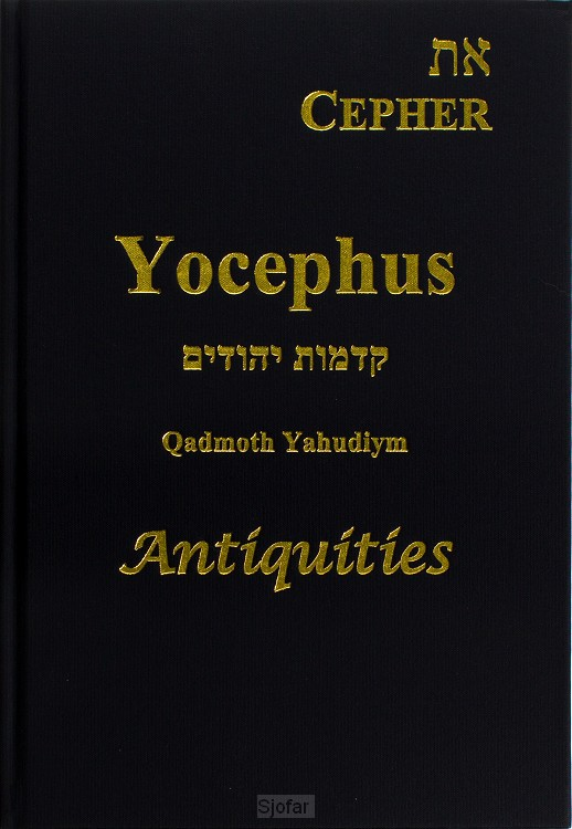 Yocephus Antiquities